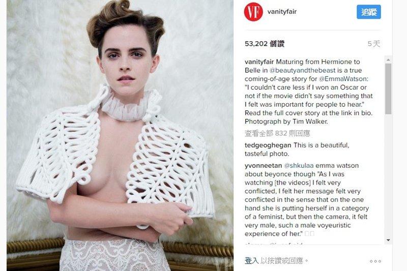 艾瑪華森一張雜誌上的照片引發討論。(圖/擷取自Instagram)