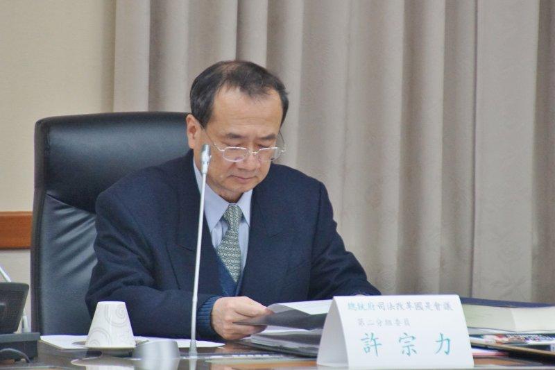 20170306-司法院長許宗力出席司法改革國是會議。(盧逸峰攝)