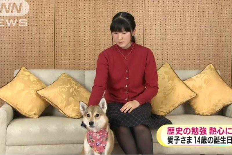 日本皇室愛子公主14歲生日照片。(翻攝影片)