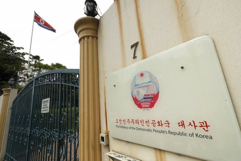 北韓駐馬來西亞大使館。(美聯社)