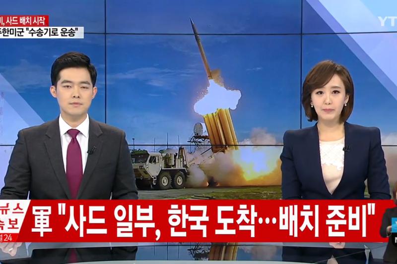 美軍C-17運輸機6日將兩具薩德反飛彈系統的發射架運抵南韓。