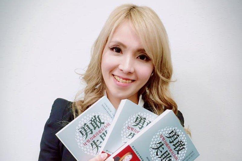 數位行銷知名講師江20年職場沉浮經驗撰寫成新書分享勇敢面對失敗的人生觀。(圖/織田紀香@facebook)