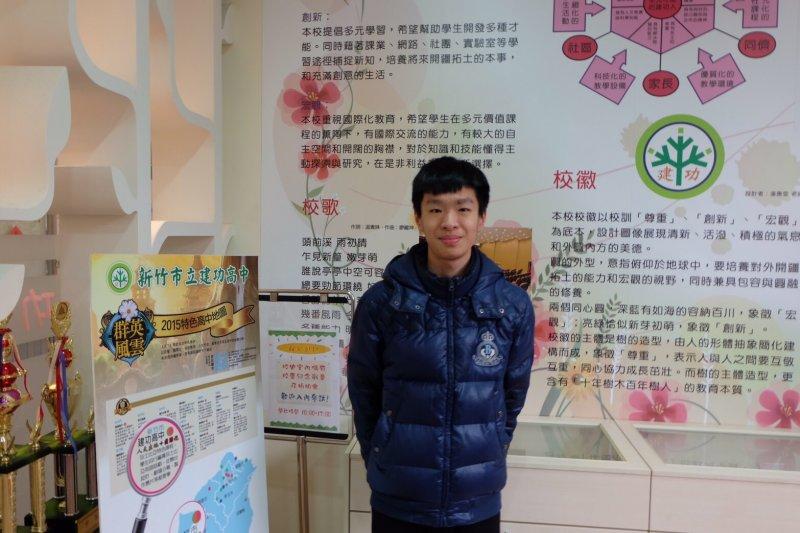 就讀建功高中的魏家佑透過繁星錄取國立成功大學,他感謝高中帶給他的溫暖。(新竹市政府提供)