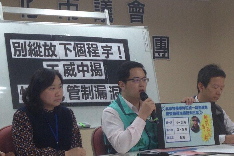 台北市議員王威中指出,行政單位對侵犯不具強制力,應修法完善制度。(王威中辦公室提供)