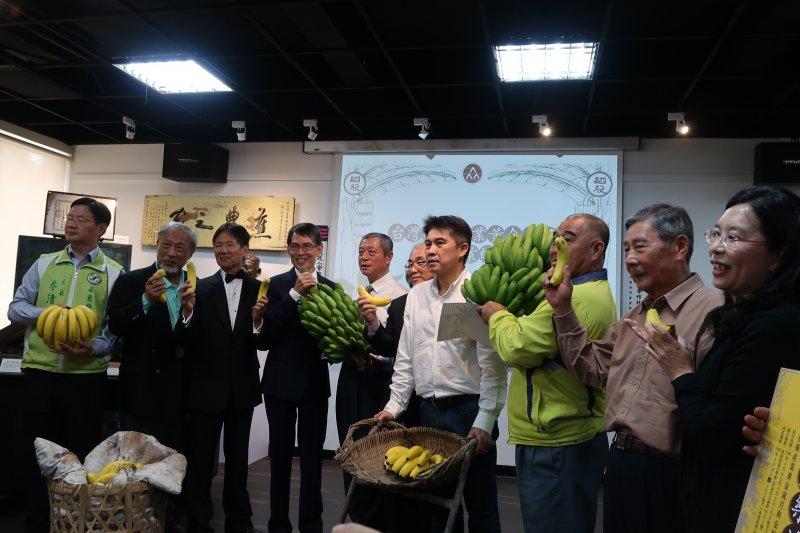 屏東文化處舉辦臺灣香蕉產業與「金碗案」展覽,與轉型正義、公理人權密切相關。(屏東縣政府提供)