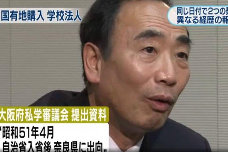 大阪學校法人「森友學園」因低價收購國有地惹議,理事長籠池泰典8日再被踢爆履歷造假。(翻攝影片)