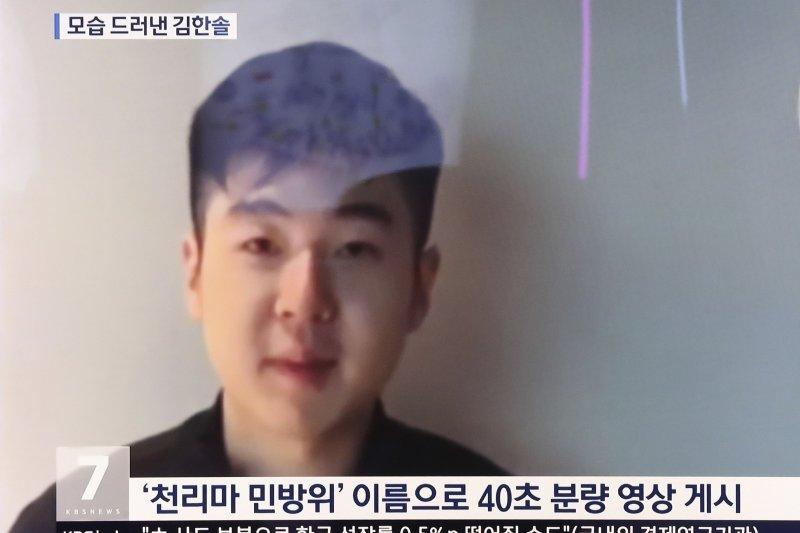 疑似金正男長子金韓松(又譯金漢率)在Youtube上現身,並且聲稱「我的父親幾天前遭到殺害」。(AP)