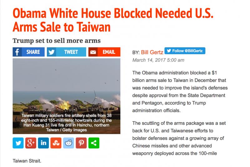 華盛頓自由燈塔(Washington Free Beacon)網站稱,川普將對台軍售更多武器。
