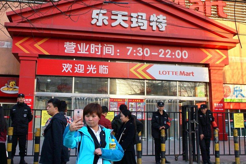 薩德風波,南韓樂天集團遭中國抵制(AP)