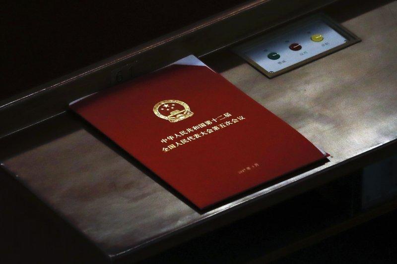 中國第12屆全國人民代表大會第5次會議15日上午閉幕。(美聯社)