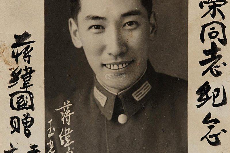 世人都是以蔣介石的二兒子、蔣經國的兄弟看待蔣緯國,歷史也如此記載,蔣家的晚輩們都尊稱他為「二叔」。(取自網路)