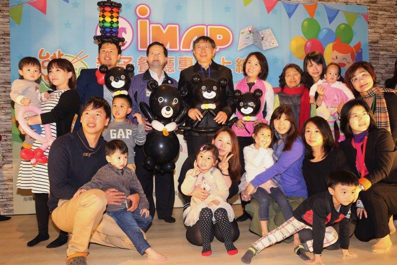 台北市長柯文哲出席Imap-親子餐廳專區上線記者會,回應王炳忠的質疑。 (取自台北市政府新聞稿)