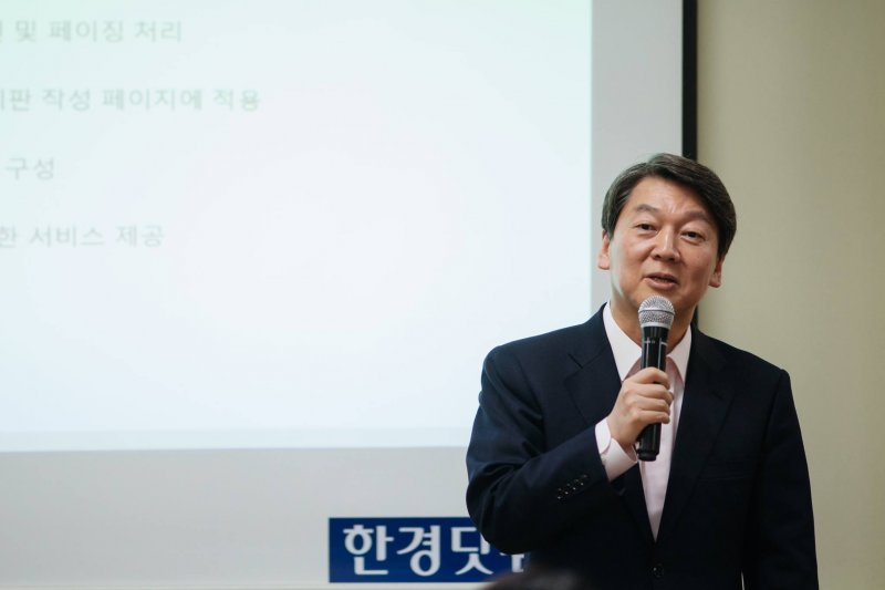 南韓「國民之黨」前領導人安哲秀(安哲秀臉書)