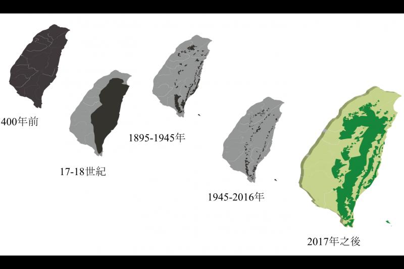 20170317-原住民族土地演變(立委谷辣斯・尤達卡辦公室提供)