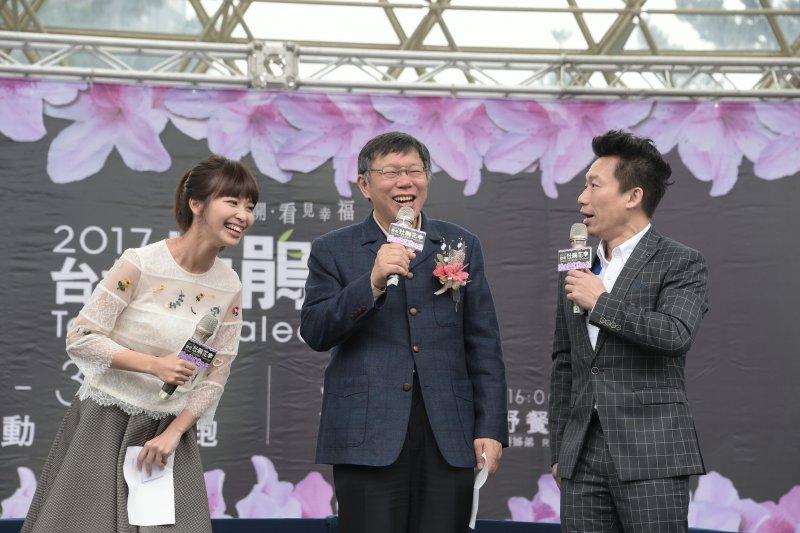 2017台北杜鵑花季系列活動18日盛大登場,市長柯文哲致詞。(台北市政府提供)