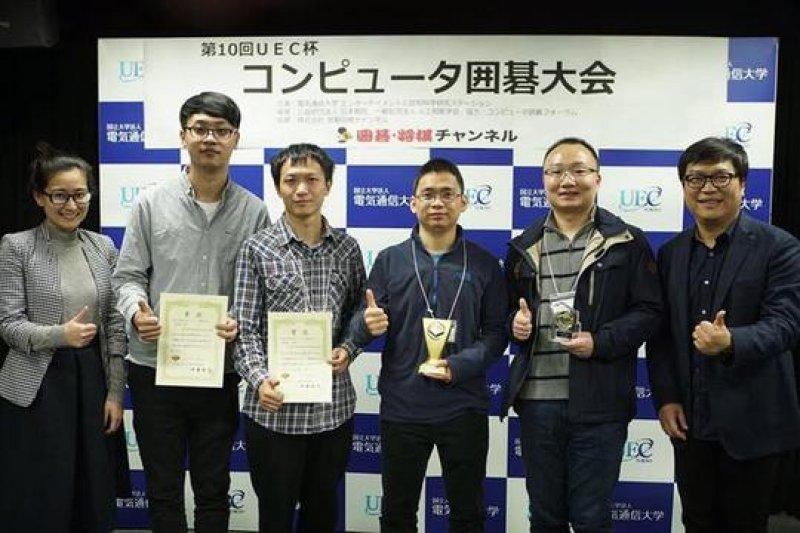第十屆UEC盃電腦圍棋大會(第10回UEC杯コンピュータ囲碁大会),最後由中國AI「絕藝」拔得頭籌。