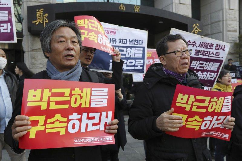 南韓前總統朴槿惠21日前往檢察廳應訊,反朴民眾在檢察廳附近示威,高喊「逮捕朴槿惠!」。(美聯社)