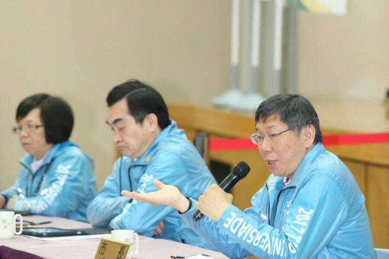 台北市長柯文哲21日出席行動市政會議。(台北市政府提供)