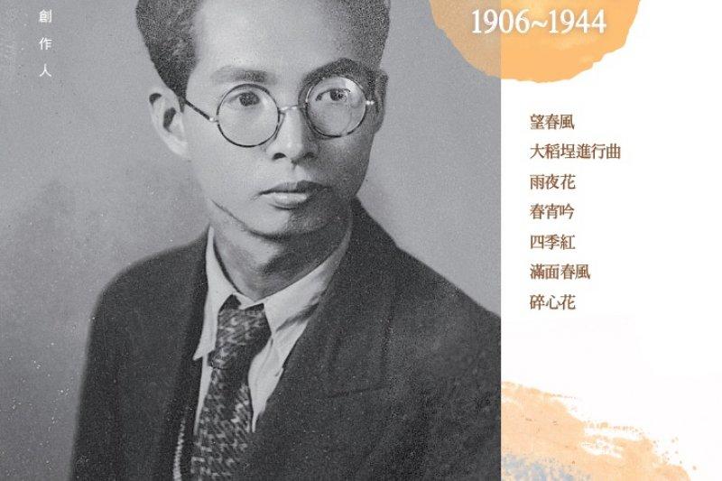 「台灣歌謠之父」鄧雨賢。(圖片:Wikipedia Commons/想想論壇提供)