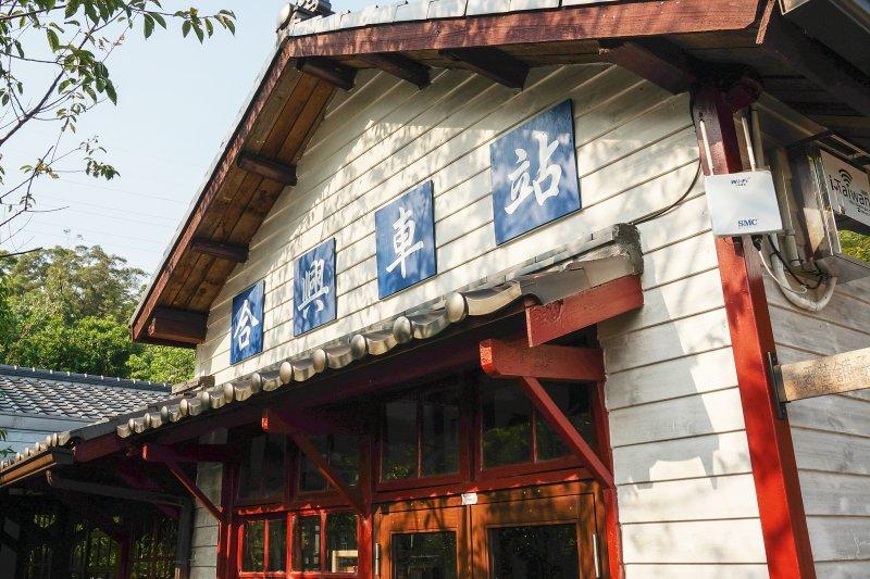 新竹可不只米粉和貢丸,這些免費又超美景點等著你探索!(圖/JianEn Yu@Flickr)