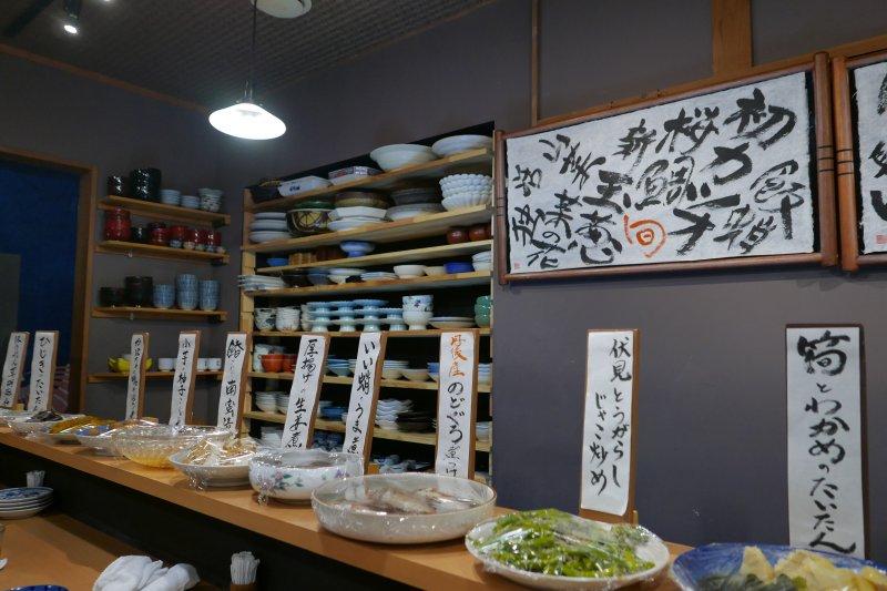 KOKORA屋,走入京都家常的番菜料理。(圖/時報出版提供)