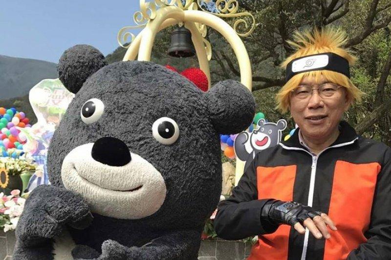 台北市長柯文哲為了替海芋季活動宣傳,不惜打扮成動漫火影忍者中的主角「漩渦鳴人」。(取自台北響樂趣臉書專頁)