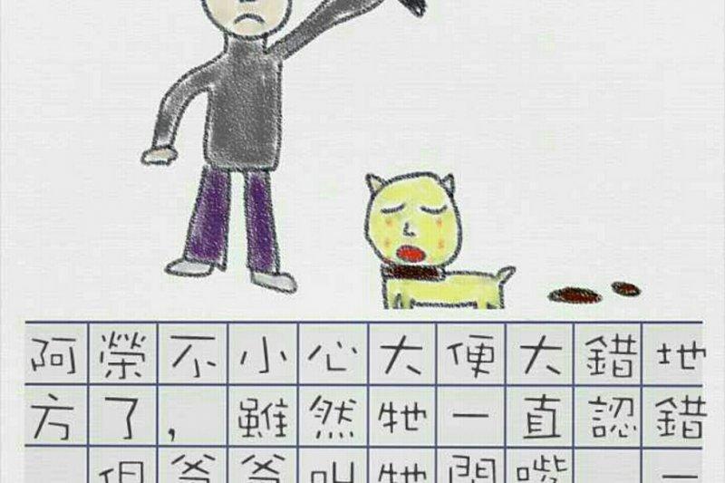 禁日-訊息篇(圖片來源:webtoon/想想論壇提供)