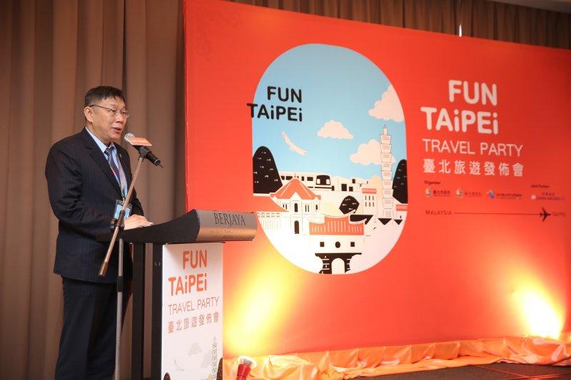 1060327-台北市長柯文哲積極拓展馬來西亞與穆斯林觀光,並承諾會逐步儘速完善穆斯林友善環境。(台北市政府提供)