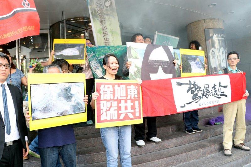 環保團體前往台北遠企中心前抗議亞泥太魯閣炸山。(蘇仲泓攝)