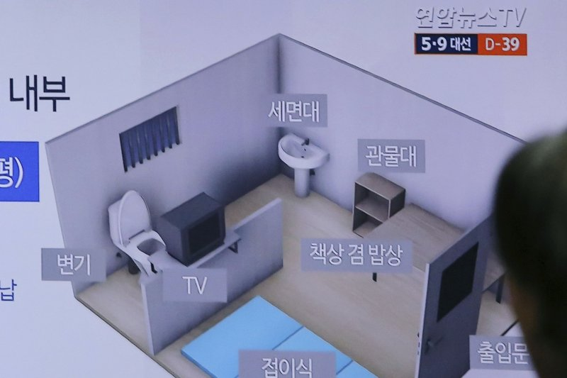 南韓媒體「圖解」關押前總統朴槿惠的京畿道義王市首爾看守所(AP)