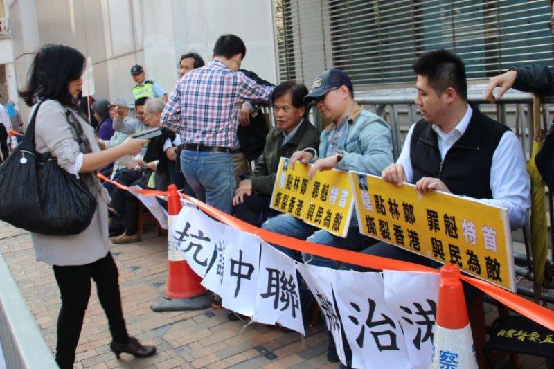 香港市民中聯辦靜坐抗議北京治港(圖取自美國之音/海彥拍攝)