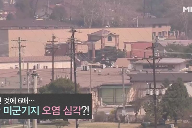 位於首爾市的美軍駐韓基地總部「龍山基地」被民間團體踢爆汙染問題嚴峻。(翻攝影片)