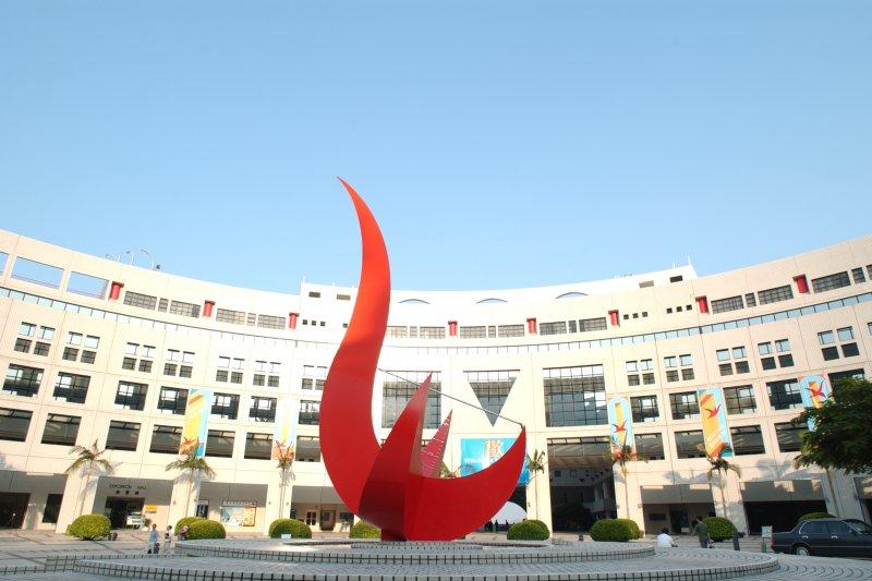 2017-04-06-香港科技大學-取自香港科技大學網站