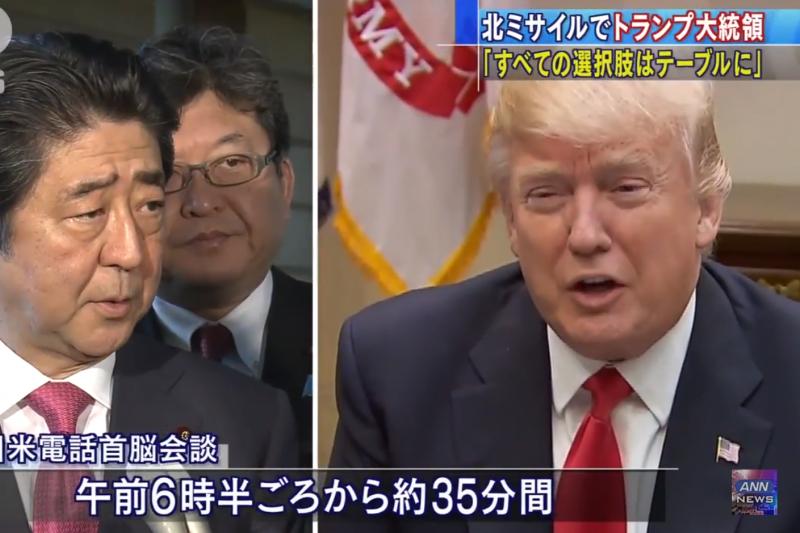 川普與安倍晉三6日上午通話,確認美日在北韓問題上立場一致。