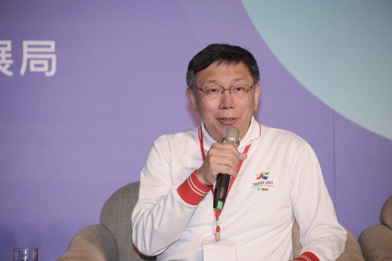 台北市長柯文哲出席居住正義論壇。(台北市政府提供)