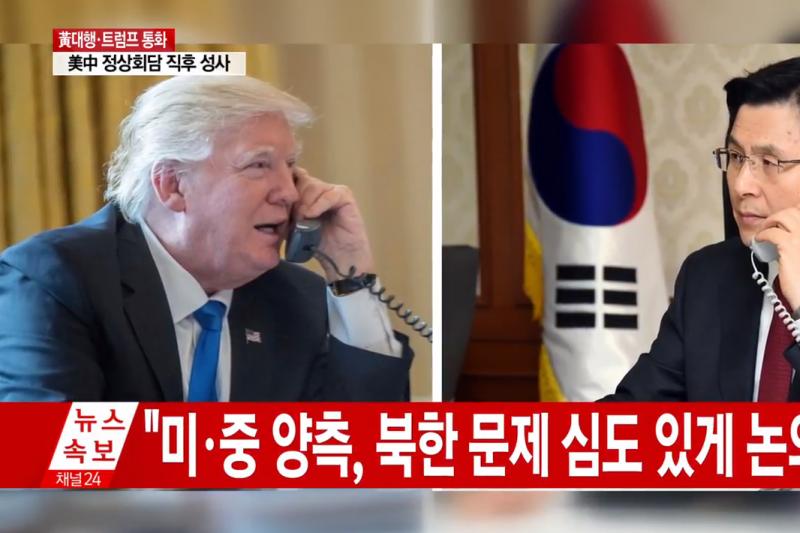 南韓代總統黃教安與川普通話。(翻攝Youtube)