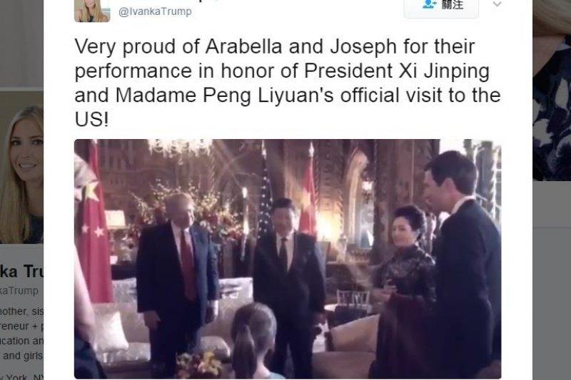 美國總統川普與中國大陸國家主席習近平會面期間,川普安排外孫女向習近平演唱中文歌曲「茉莉花」。川普女兒伊凡卡8日在推特上傳這段影片。(圖取自Ivanka Trump推特)