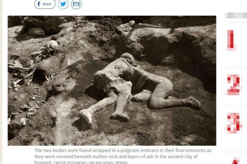 義大利著名龐貝古城,先前被考古學家認定為「2名少女」相擁的化石,近來被證實是2人無血緣關係,很可能是一對年輕的男同性戀人。