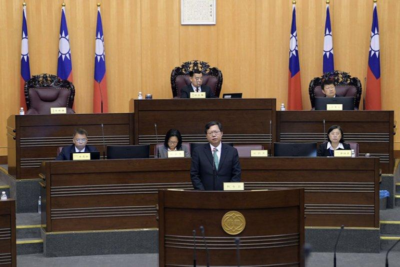 桃園市長鄭文燦進行第1屆第5次定期會施政報告。(圖/桃園市議會提供)