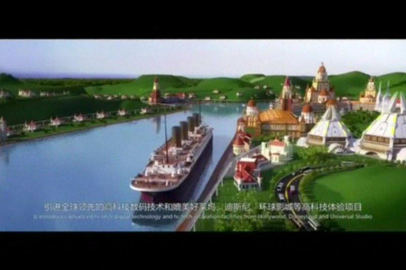 中國遊樂園的鐵達尼號仿製品令沉船受害者的後代不滿。(BBC中文網)
