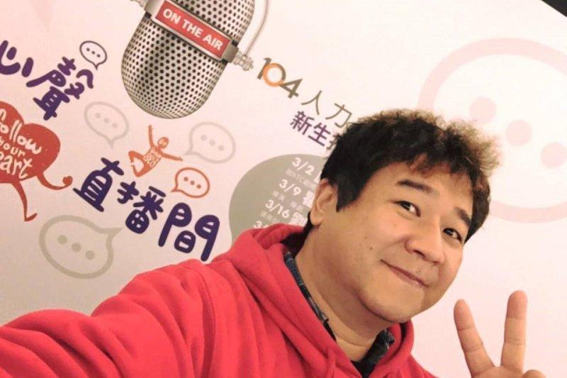 瞿友寧執導偶像劇《親愛的,熱愛的》在中國熱播,卻因此再被中國網友扣上「台獨」帽子(圖/瞿友寧@facebook)