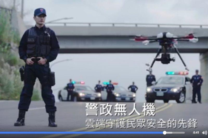 日前警政署在臉書上傳一段影片,發表最新研發成果。(取自 智慧警政 行動警察 I.M.Police臉書)