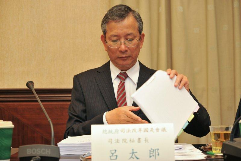 20170414-「總統府司法改革國是會議」第四分組第四次會議,呂太郎。(甘岱民攝)