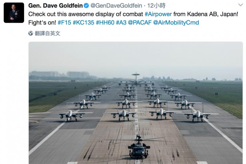 美國空軍參謀長古德芬上將(David Goldfein)14日在推特貼出一張駐日美軍的訓練照。