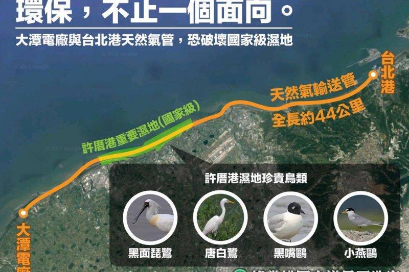 針對桃園在地聯盟理事長潘忠政主張將中油第三天然氣接收站設置在台北港,綠黨桃園市議員王浩宇提出反駁意見。(王浩宇提供)