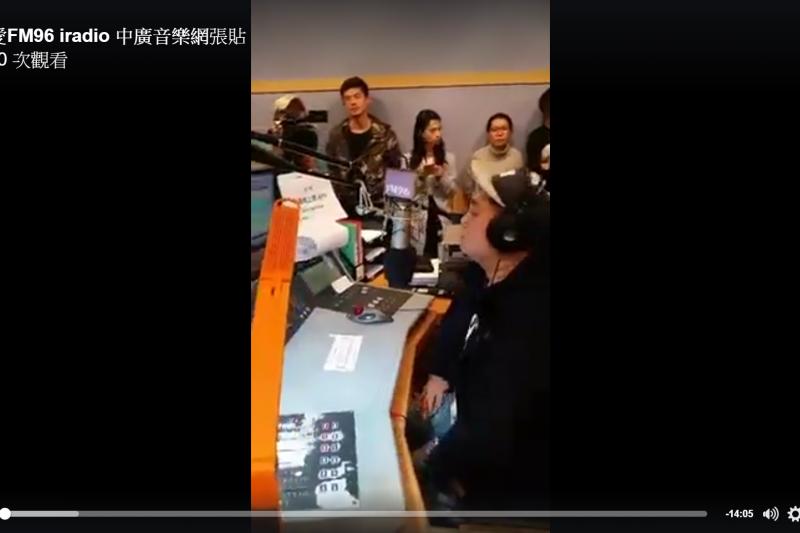 國家通訊傳播委員會(NCC)強制收回中廣音樂網和寶島網,中廣DJ「Rose」李雅欣在臉書上表示,這是新的白色恐怖。(取自中廣流行網粉絲專頁)