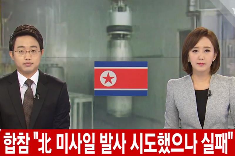 北韓16日上午再度試射飛彈。