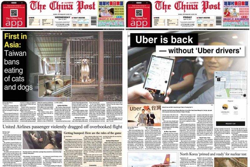 英文中國郵報表示自5月15日起停止發行紙本,將全面數位化。(取自英文中國郵報臉書)