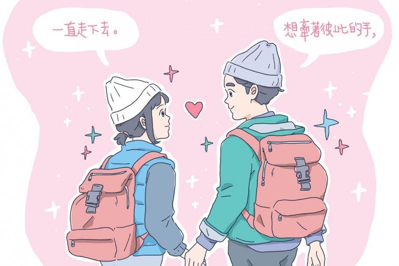 兩個人可以牽手走在一起,一定要珍惜得來不易的緣分。(圖/尖端出版提供)