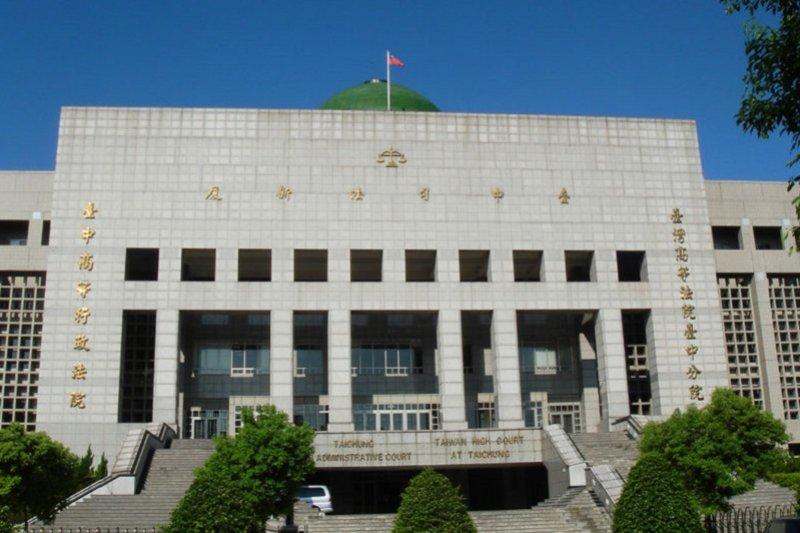 高等法院台中分院19日就頂新越南油案二審開庭。(法操司想傳媒)